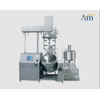 Quality Jet Type Vacuum Emulsifying Machine With Large Vane Mixer SUS304 / SUS316L Material for sale