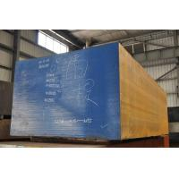 Buy cheap 1.2738 steel high quality alloy steel wholesale product