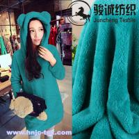 Buy cheap 100% polyester coral/polar fleece and arctic cashmere blended for apparel product