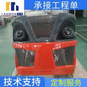 Buy cheap Durable Fiberglass Trailer Parts FRP Tractor Bonnet Fire Retardant UV Protection product