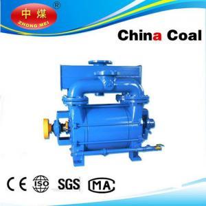 Buy cheap 2BE Water Ring Vacuum Pump product
