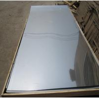 Buy cheap decorative material stainless steel sheet and plate with prime quality aisi201 304 316 product