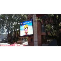 Buy cheap Colombia Outdoor Advertising Led Display SMD High Brightness IP68 Protection product