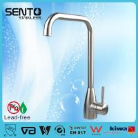 Buy cheap 2016 fasion design single level kitchen faucet mixer with good price product