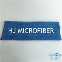 China ECO Friendly Microfiber Mop Pads Blue Color Home Floor Cleaning Tools Refill Mop Head on sale