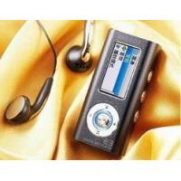 Buy cheap Fashion MP3 Music Player product