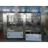 Buy cheap 3 In 1 Automatic Water Filling Machine , Electric PET Bottled Water Production Line product