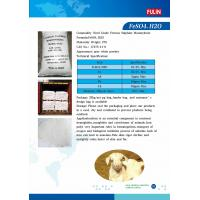 Buy cheap Feed Grade Ferrous Sulphate Monotydrate (FeSO4.H2O) product