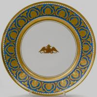 "Buy cheap 11"" Soup Plate (NG7057) product"