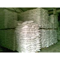 Buy cheap SNF FDN,PNS,NSF concrete admixture product