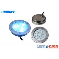 Buy cheap High Brightness 45w RGB Recessed Boat Dock Lights LED 2700K~10000K White product