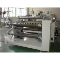 Buy cheap PLC Controlled Automatic Slitting Rewinding Machine product