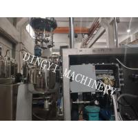 Buy cheap High Efficency Vacuum Homogenizer Mixer With Double Jackets 220V/380V 50Hz/60Hz from wholesalers
