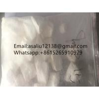 Buy cheap Should not be crushed block and powder HEP White Crystal 99.8% Stimulants dry Hep Replace old product  7-10days delivery product