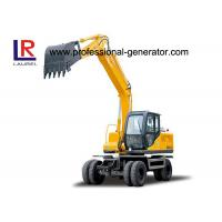Buy cheap 0.5cbm Vibrating Plate Compactor 12.5 Tons Digging Wheel Mini Construction Excavator from Wholesalers