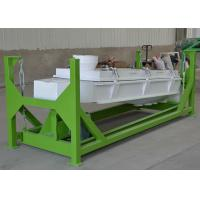 Buy cheap High Efficiency Pre Cleaner Machine Vibration Feed Pellet Sorting Machine product