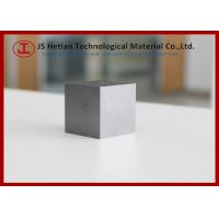 Buy cheap 95% W Tungsten nickel iron Tungsten Alloy Cube with Density 18.10 ± 0.15 g / cm3 from Wholesalers