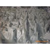 Buy cheap casting steeling making product