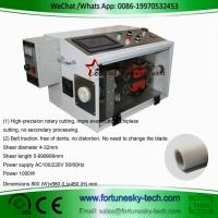 Buy cheap 110-220V Automatic Rotary Dia 4-32mm Pipe Cutting Machine Cutting Corrugated Bellows For Automative Wiring Harness Chip product
