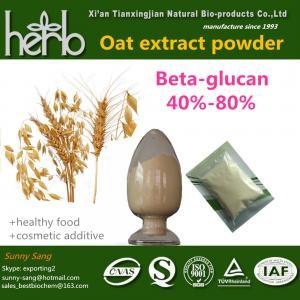 Buy cheap Oat extract powder Beta-glucan product