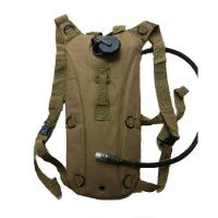 Buy cheap Hunting Tactical Hydration Pack Backpack Adjustable Shoulder Strap product