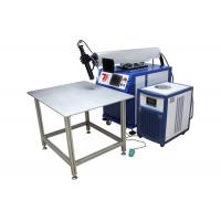 Buy cheap YAG Channel Letter Laser Welding Equipment with Blue and White 200W, product