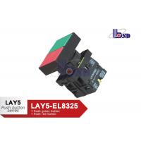 Buy cheap Unmarked Red Green Push Button Switch 1 Flush Red1 Flush Green Without Pilot Light product