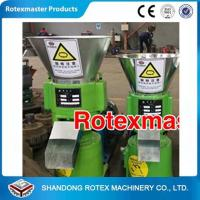 Buy cheap 100kg/h Smallest CE poultry pellet feed machine , small wood pellet mills product