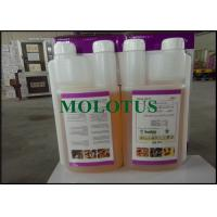 Buy cheap 72178-02-0 Liquid Pesticide Agricultural Fomesafen Herbicide Soybean Herbicides product