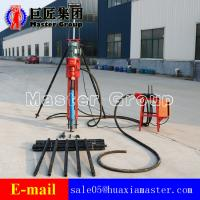 Buy cheap KQZ-70D Air Pressure and Electricity Joint-action DTH Drilling Rig product