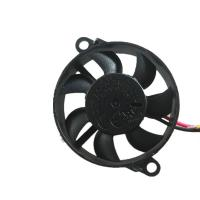Buy cheap Mini Bracket Round DC Axial Fans 5V 12V Hydraulic Bearing Bearing 6000-110000RPM from wholesalers