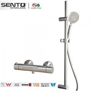 Buy cheap Multifunction thermostatic rain shower head shower bath faucet set product