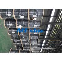 Buy cheap Welded Super Long Multi core Stainless Steel Coiled Tubing For Marine product