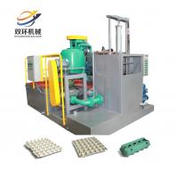 Buy cheap Egg tray machine egg tray production line hot sale in Alibaba product