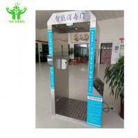 Buy cheap Indoor Hand Disinfection Tunnel Gate For Body Temperature Detection And Alarm System product