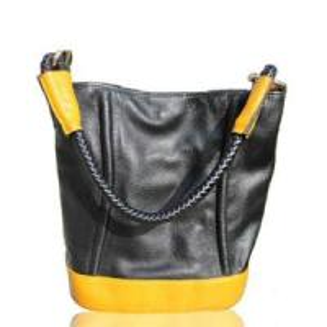 Buy cheap Fashion Genuine Leather Bag Handbag Handles (EMG1218) product