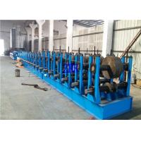 Buy cheap R Pane C Z Purlin Cold Roll Forming Equipment 1T Computer Control System product