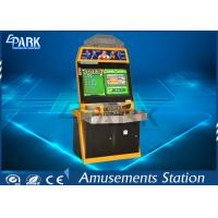 Buy cheap 19 Inch HD Screen Coin Operated Arcade Machines Street Fighter Game Machine product