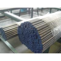 Buy cheap Hydraulic and Pneumatic Caparo 2 Inch Precision Steel Tubes EN10305-4 E235 E355 +C +N from Wholesalers