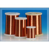 Buy cheap China CNLP UL Certificate Polyimide aluminium enamel wire product