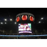 Buy cheap P10 Full Color Stadium Led Perimeter Display Light Weight IP65 product