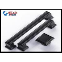 Buy cheap 128mm American Stylish Plating Kitchen Cabinet Handles 96mm Black Arched Dresser Pulls Square Knobs product