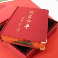 Buy cheap Pink color softcover child book printing product
