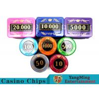 Buy cheap 730 Pcs Crystal Screen Style Roulette Chip Set/ Poker Game Set In Aluminum Case product