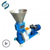 Buy cheap Mini Scale Flat Die Shrimp Feed Machine With High Energy Efficiency product