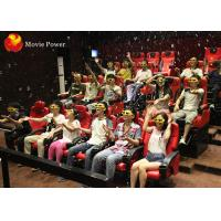Buy cheap High Definition 5D Movie Theater Entertainment Electronic 5D Cinema System product