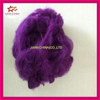 Buy cheap Recycled dope dyed psf for nonwoven product
