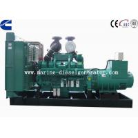 Electric Starting 750KVA  12 Cylinder  Backup Cummins Diesel Generator With ATS