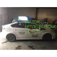 Buy cheap P5 P4 Led Car Taxi Top Mobile Led Display 4G Internet Slim Aluminum Cabinet product