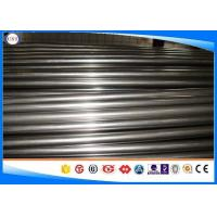 Buy cheap High Precision Cold Rolled Pipe , Mechanical 1320 / SMn420 Rolled Steel Tube product